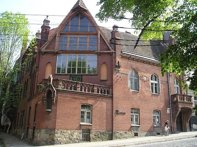 Художньо-меморіальний музей Олекси Новаківського. Фото: lviv.nezabarom.ua