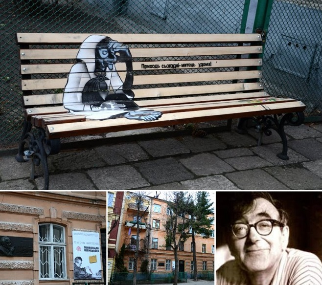 Художньо-меморіальний музей Леопольда Левицького. Фото: lviv.nezabarom.ua