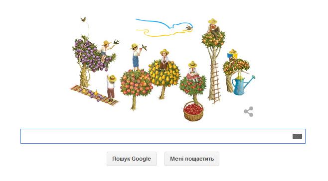 Логотип Google до Дня Незалежності України у 2015