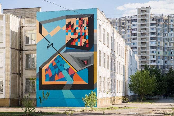 Мурал Андрія Калькова на стіні київської середньої школи №314