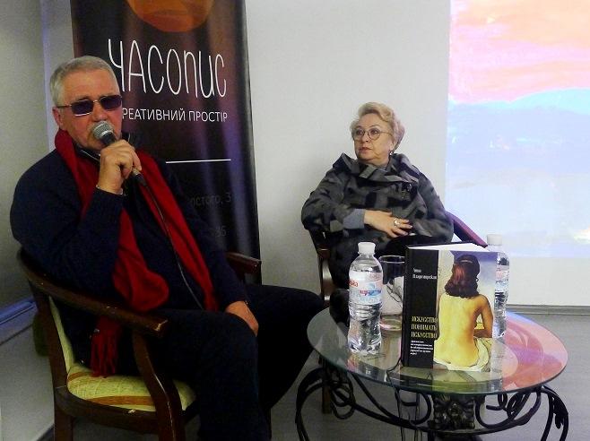 Художник Анатолій Криволап та письменниця Анна Владимирська під час презентації книги у Києві