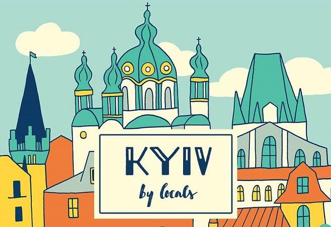 Англомовний культурний путівник Києва вiд Kyiv By Locals