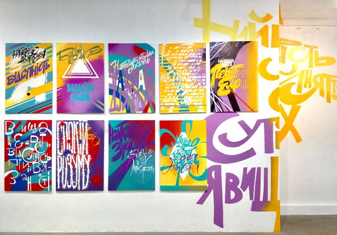 "Zakentii Gorobiov, ""Atisha"". Aerosols, marker, canvas / Photo: tsekh.com.ua"