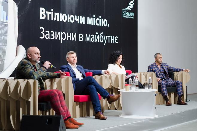 Фото: Володимир Штефан для ArtsLooker