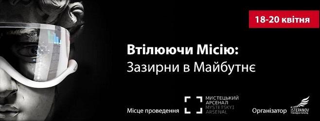 ВМ_обкладинка
