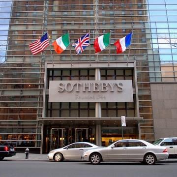 Sotheby's New York. Фото: Річард Левін /Corbis via Getty Images.