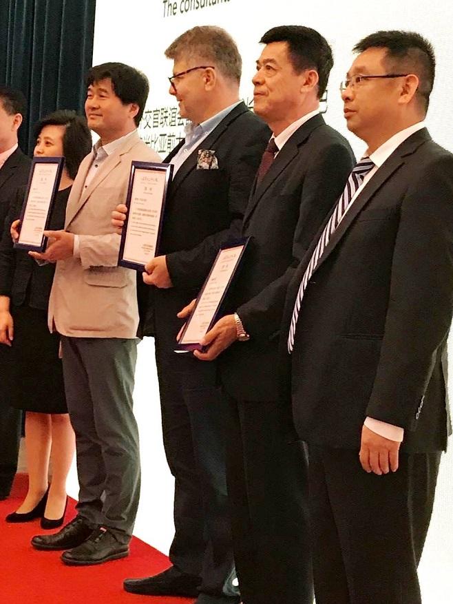 Назначення Олега Пінчука та представників Південної Кореї експертами музея традиційного мистецтва у Шанхаї