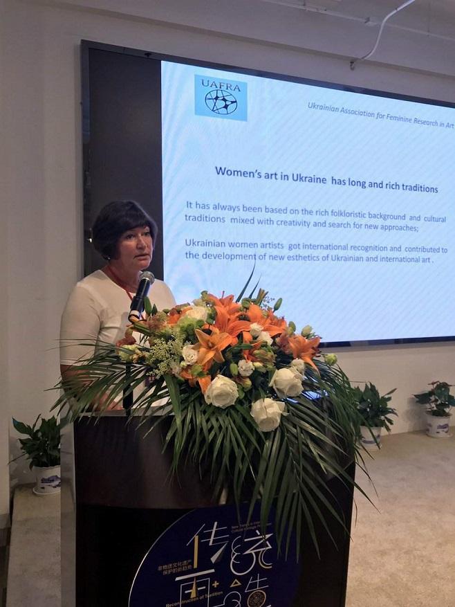 Виступ Ірини Акімової на конференції в Шанхаї