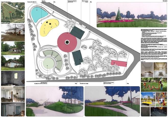 План проекту Семерока-Орлика