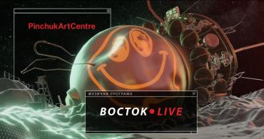 VOSTOK LIVE musical programme by PinchukArtCentre