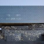The Guardian Art Center / Фото: Iwan Baan, Shuhe, Alex Fradkin / archdaily.com