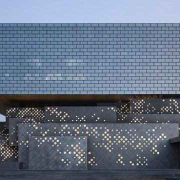 The Guardian Art Center / Фото: Iwan Baan, Shuhe, Alex Fradkin / archdaily.com