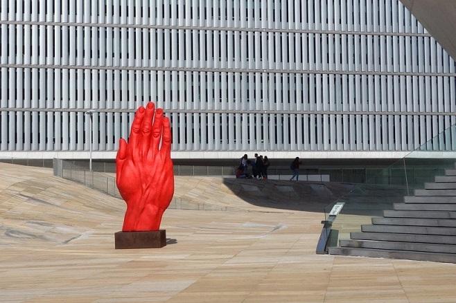 Скульптруа Богдана Раца у Порту (Португалiя) / Фото: Ronald C. Flores-Gunkle