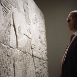 Ассирійський барельєф / Фото: christies.com