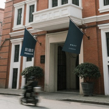 """Галерея """"Ліссон"""" у Шанхаї / Фото: lissongallery.com"""